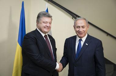 Украина и Израиль договорились об оживлении торгово-экономического сотрудничества