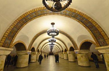 В Киеве неизвестный сообщил о минировании всех станций метро