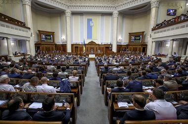 Задачи Рады на октябрь: бюджет и спецконфискация