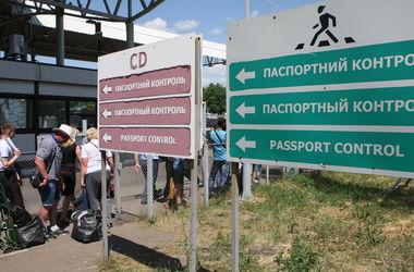 """""""Мы определим дорожную карту введения визового режима с Россией"""", - Арьев"""