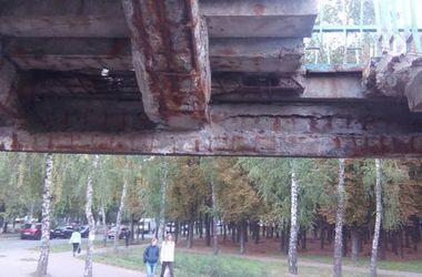 В Киеве пешеходный мост на Леся Курбаса – на грани разрушения