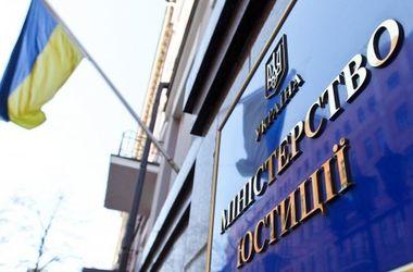 В Минюсте рассказали, когда из-за долгов за коммуналку могут конфисковать жилье