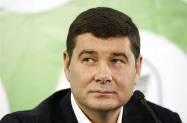 Беглый Онищенко получил 50 тысяч гривен из бюджета