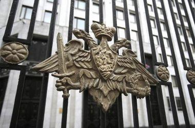 Минобороны России заявило, что СБУ готовится арестовать российских офицеров СЦКК