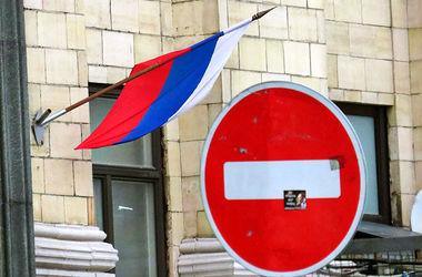 Кабмин придумал новые антироссийские санкции