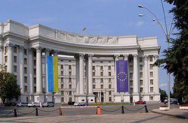В МИД Украины официально призвали украинцев не ездить в Россию