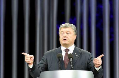 Порошенко: Украина избавилась от