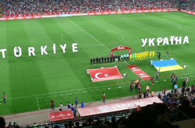 Онлайн матча Турция - Украина - 2:2