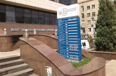 Донецк безналичный: менялы, банк без депозитов и страдания пенсионеров