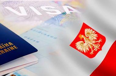 Польша изменила правила регистрации на получение виз для украинцев - МИД