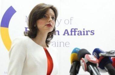 В МИД назвали дату проведения Саммита Украина-ЕС