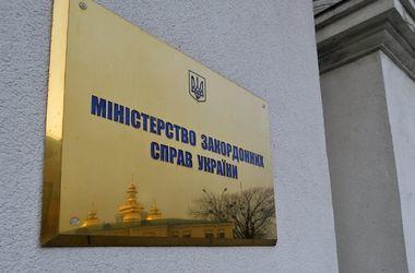 В МИД Украины прокомментировали обвинение Сущенко в шпионаже