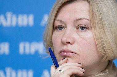 Геращенко рассказала, почему переговорщики Украины в Минске неудобны для ОБСЕ