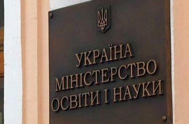 В Минобразования требуют говорить в учебных заведениях на украинском языке