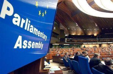 Члены ПАСЕ не хотят возвращения российской делегации – Арьев