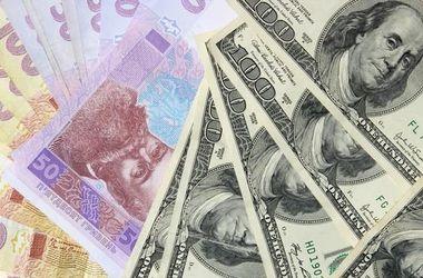 Какой курс доллара будет в Украине к концу недели: прогноз аналитика