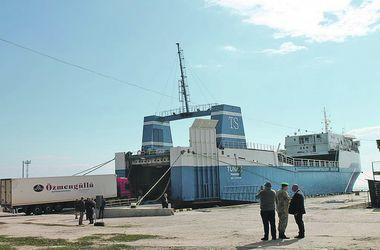 Юг Украины и север Турции соединили паромом