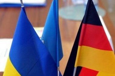 В Украине заработала Немецкая торговая палата