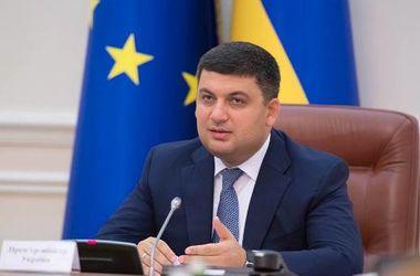 Гройсман рассказал, сколько денег было украдено из Украины