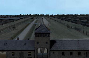 Для полиции Баварии разработали виртуальную модель Освенцима