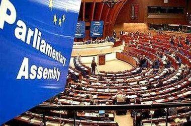 Историческая резолюция ПАСЕ по Украине: Полный текст