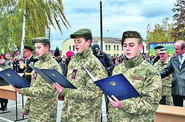 В Харькове 208 юных гимназистов приняли присягу кадета