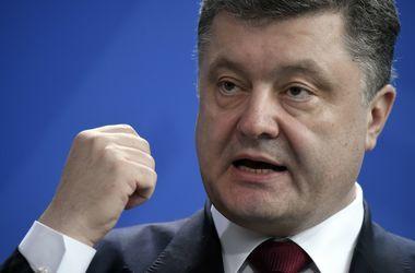 Порошенко оригинально поздравил украинцев с Днем защитника на фоне захватывающего видео