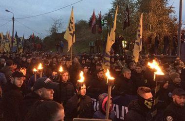 """В марше """"Свободы"""" в Киеве приняли участие около 5 тыс. человек"""