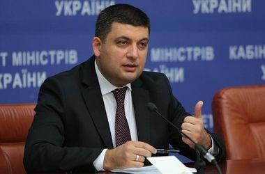 На украинских таможнях нет ни одного исправного сканера, их били сами таможенники – Гройсман