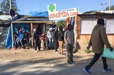 Франция намерена снести лагерь мигрантов в Кале, несмотря на протесты