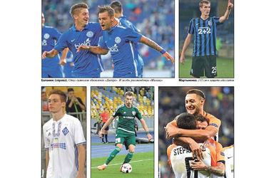 Пять открытий чемпионата Украины по футболу после первого круга