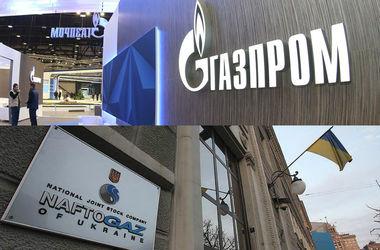 """Стокгольмский арбитраж завершил слушания по иску """"Нафтогаза"""" и """"Газпрома"""""""
