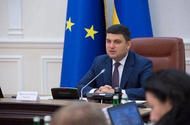 """""""Хватит жить в кризисе"""": Гройсман дал Украине оптимистичный прогноз"""