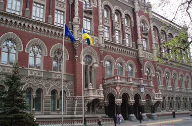 НБУ дал указание банкам отказаться от российских платежных систем