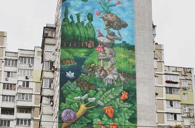 В Киеве появился сюрреалистичный мурал