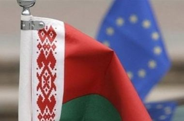В Еврокомиссии рассмотрят вопрос о полном снятии санкций с Беларуси