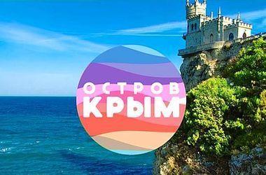 Россияне признали: в Крым массово везут украинскую еду