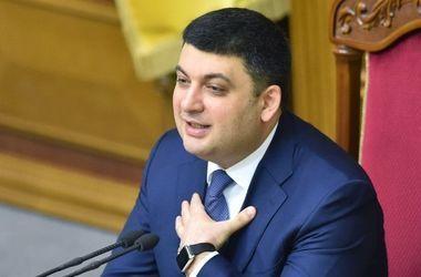 Гройсман рассказал о сроках старта масштабной реформы таможни в Украине