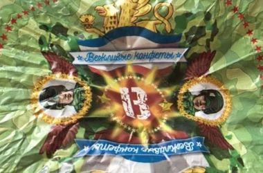 В Крыму появились