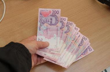 Украинцам повысят минимальную зарплату до 3200 гривен: к чему это может привести