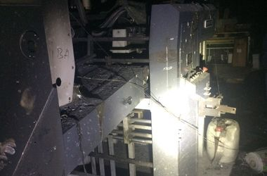 In Kiev the night burned a warehouse