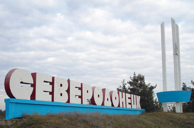 In Ukraine, want to rename another city