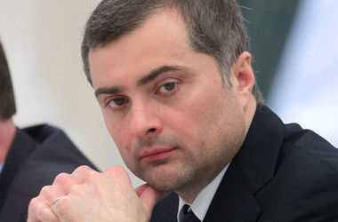 Surkov was involved in the shootings on the Maidan.