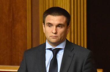 Климкин рассказал, без чего решение конфликта на Донбассе не продвинется