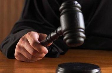Суд отказался надевать электронный браслет на судью времен Януковича