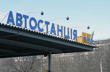 В Харькове на автовокзале умерла женщина