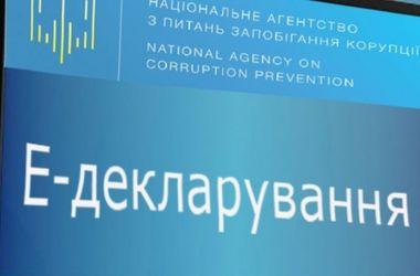 Украинцы бурно отреагировали на декларации чиновников