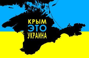 На админгранице с Крымом украинский флаг подняли над российским