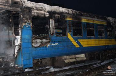 В Тернополе горел поезд