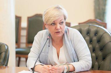 Гонтарева прокомментировала нашумевшее повышение минимальной зарплаты